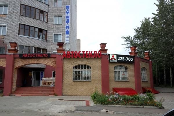 ustanovka-avostekla-0384CE8E3D-BB37-D1CF-75AD-B386C806FC52.jpg